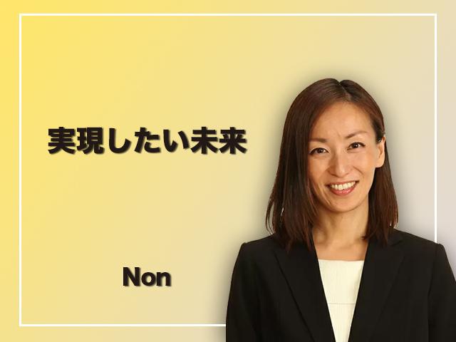 茨城ロボッツ 増岡