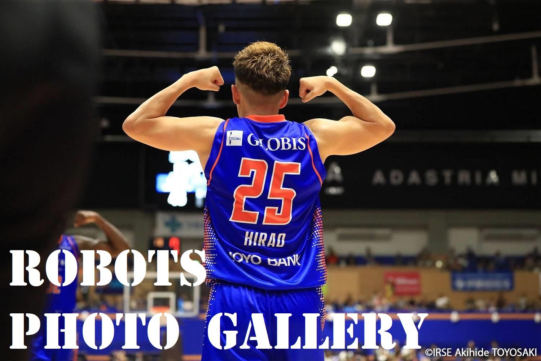 『ROBOTS PHOTO GALLERY』 2019-20シーズン 第1節 vs.ライジングゼファー福岡