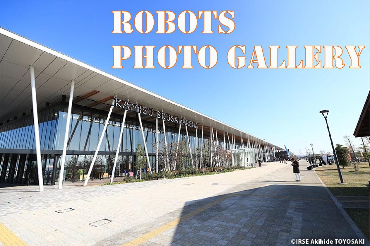 『ROBOTS PHOTO GALLERY』 2019-20シーズン 第14節 vs.アースフレンズ東京Z