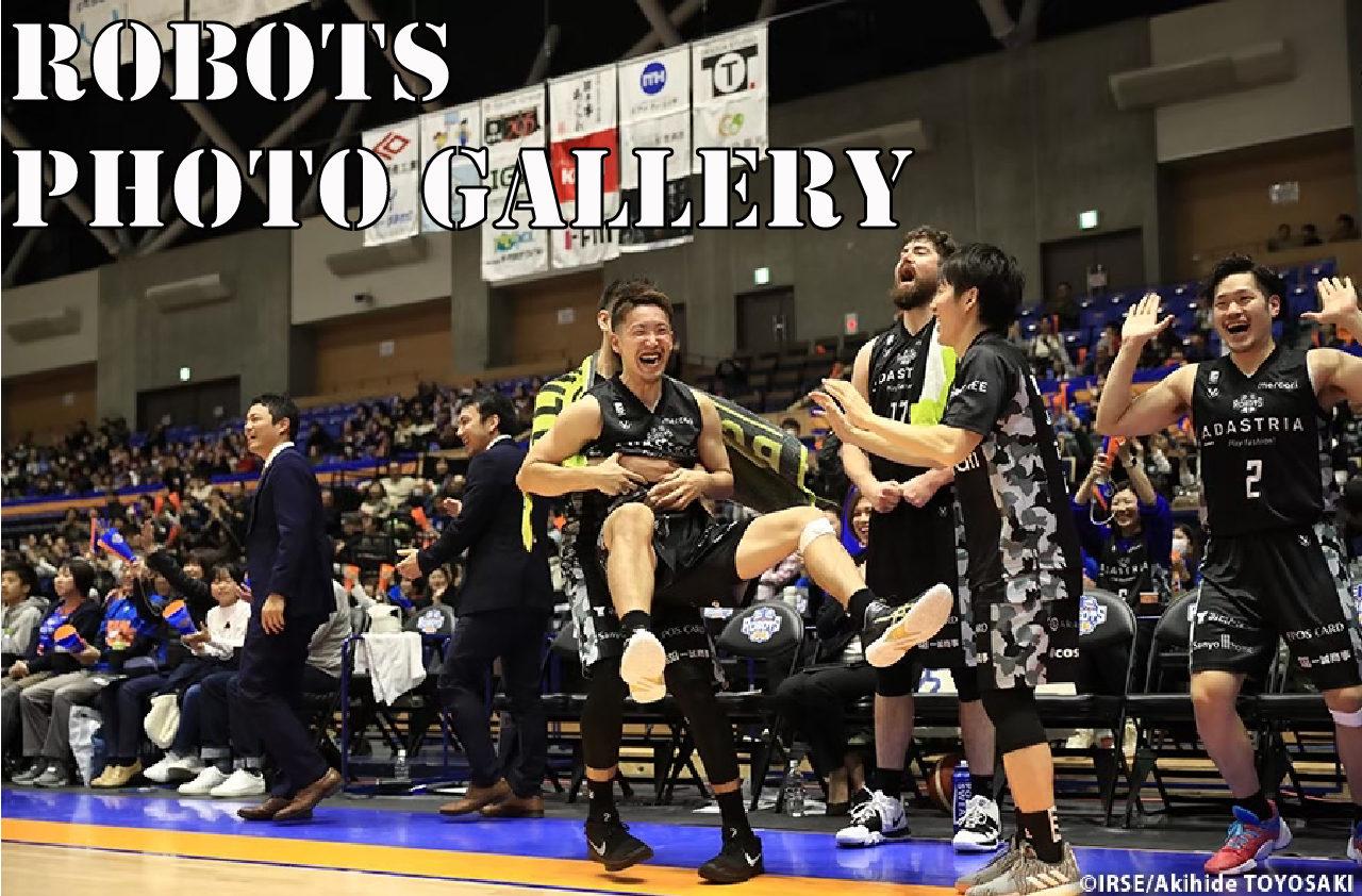『ROBOTS PHOTO GALLERY』 2019-20シーズン 第15節 vs.愛媛オレンジバイキングス