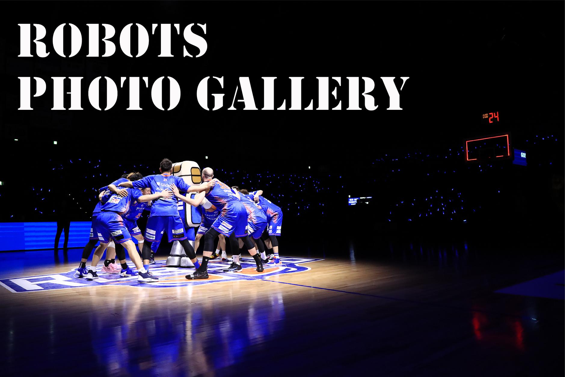 『ROBOTS PHOTO GALLERY』 2019-20シーズン 第23節 vs.Fイーグルス名古屋