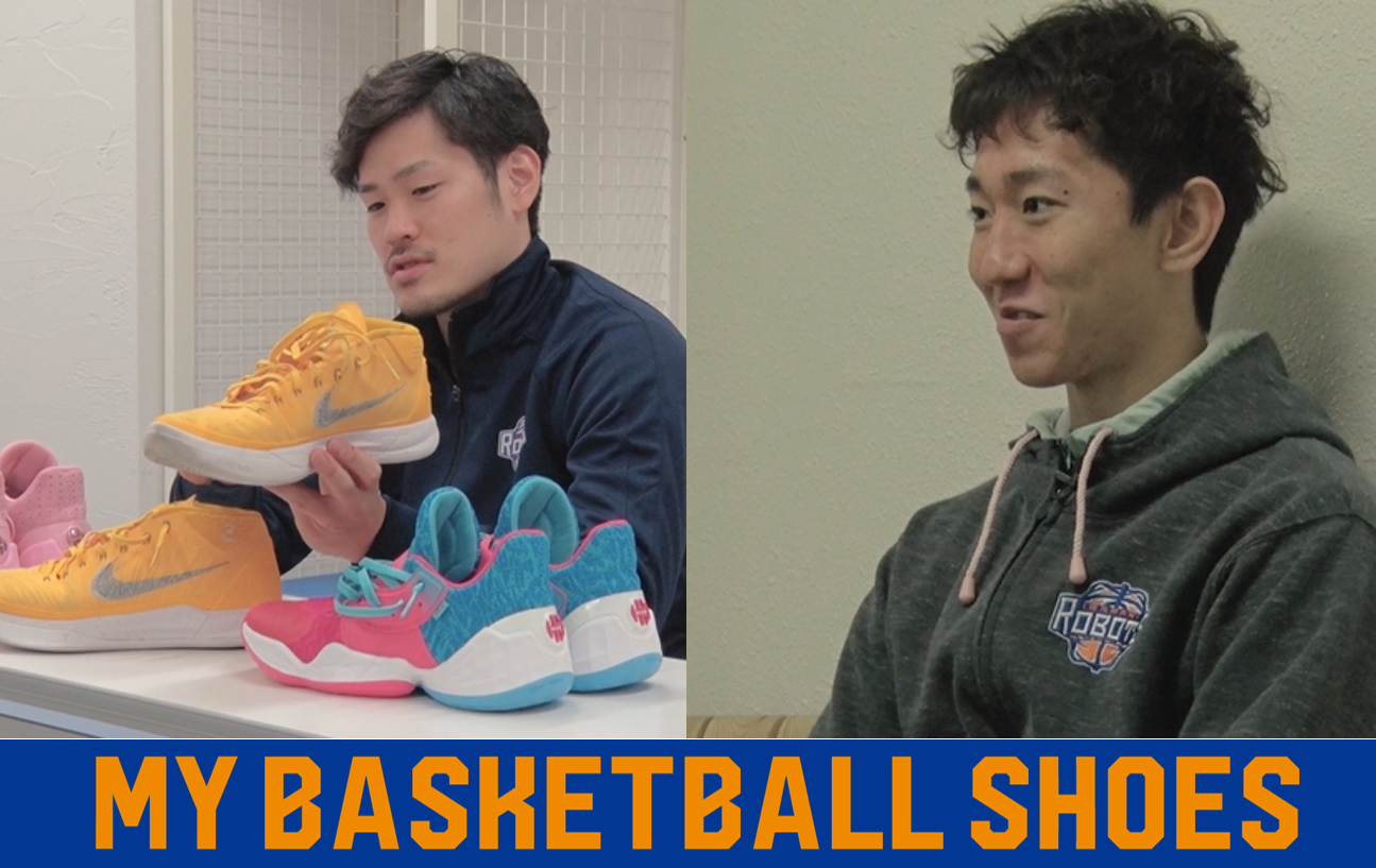 【ROBOTS TV】『IBARAKI ROBOTS MY BASKETBALL SHOES | 福澤晃平選手/鎌田真選手』