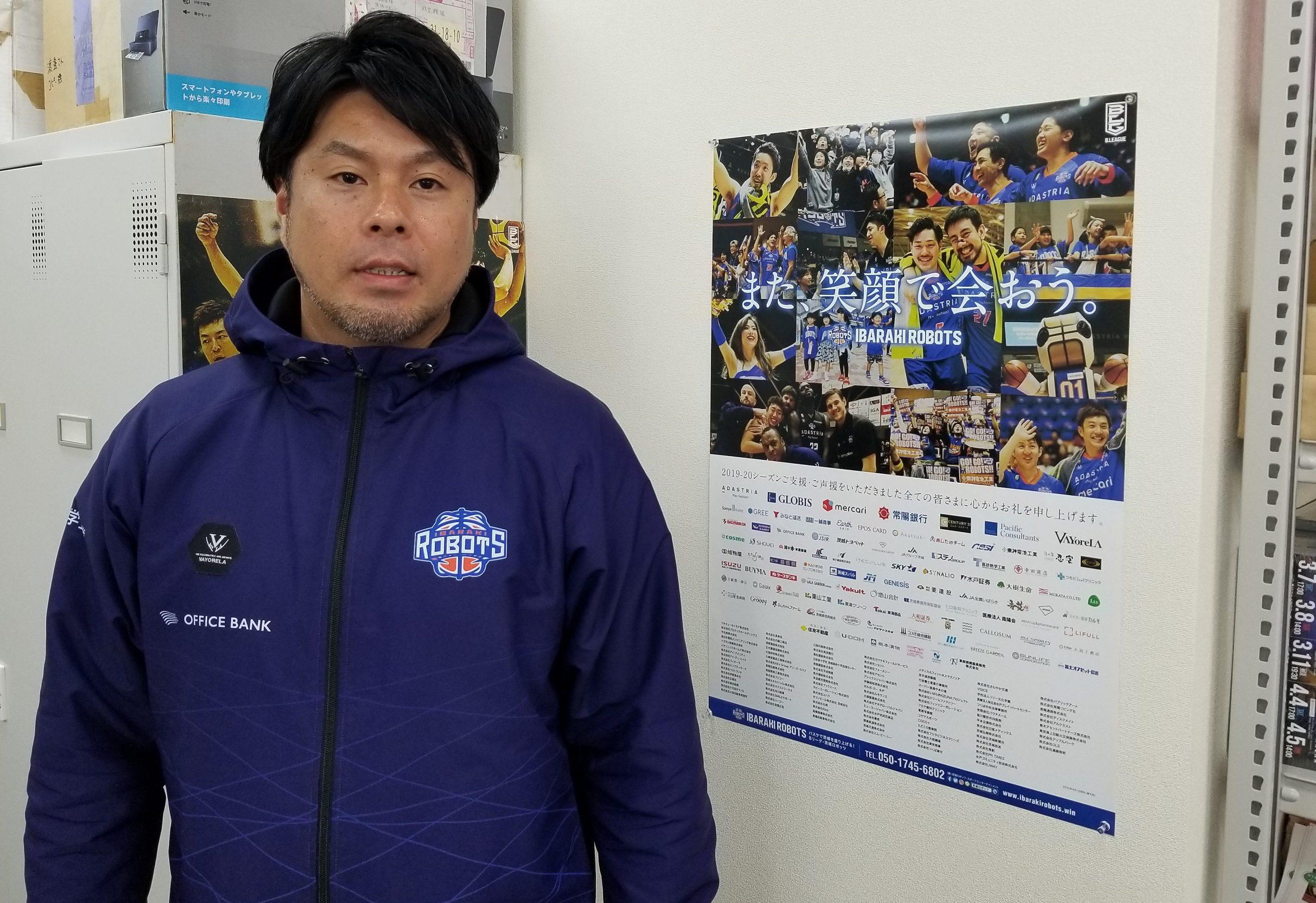 「RUN as ONE~一丸疾走~」2019-20シーズンを振り返ってー上原和人GM篇ー